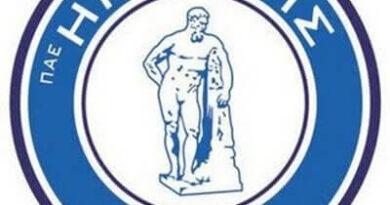 """ΓΣ Ηρακλής Θεσσαλονίκης: """"Καμία συμφωνία με κανένα άλλο αθλητικό σύλλογο για το θέμα του ποδοσφαίρου"""""""